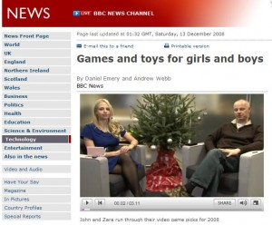 bbc-game-feature